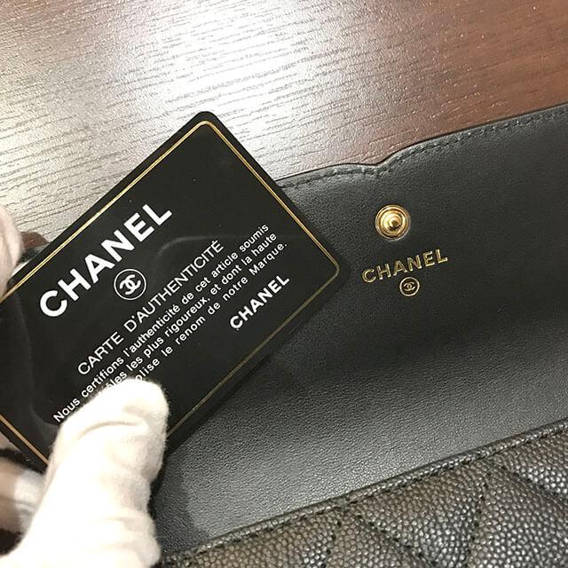 深江橋のお客様から新品のシャネルの財布を買取_04