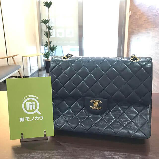 放出のお客様からシャネルのマトラッセチェーンショルダーバッグを買取_01