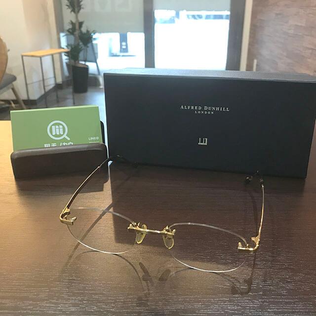 モノカウ北見店にてダンヒルの金無垢の眼鏡を買取_01