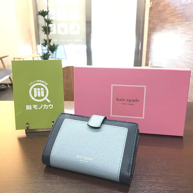高田馬場のお客様からケイトスペードの二つ折り財布を買取_01
