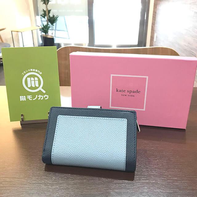 高田馬場のお客様からケイトスペードの二つ折り財布を買取_02