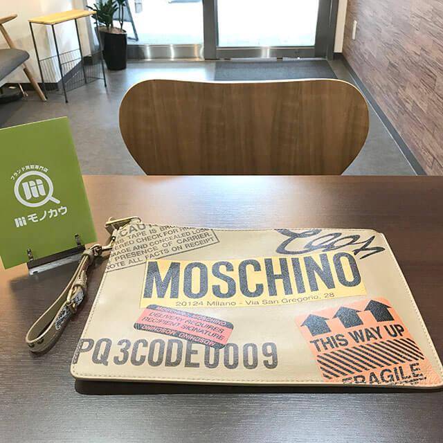 堺のお客様からモスキーノのクラッチバッグを買取_04