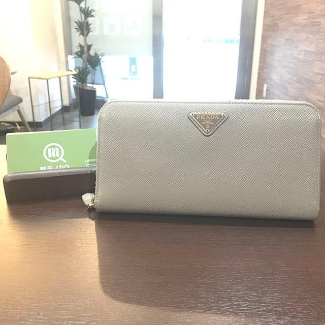 6d9814df1bc7 天王寺のお客様からプラダのサフィアーノの長財布を買取_01 ...