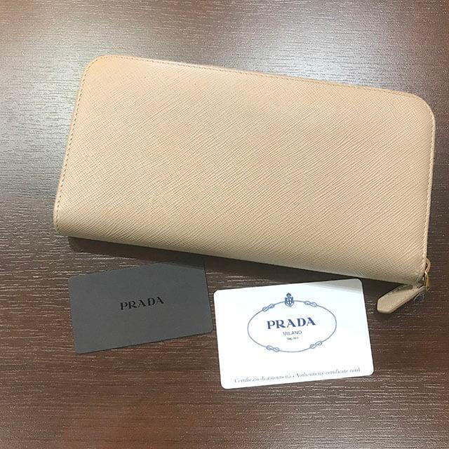 天王寺のお客様からプラダのサフィアーノの長財布を買取_02