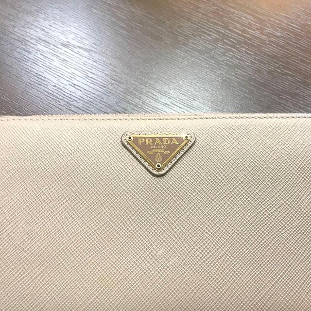 天王寺のお客様からプラダのサフィアーノの長財布を買取_03