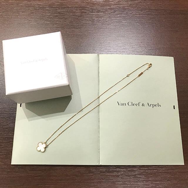 梅田のお客様からヴァンクリーフ&アーペルのヴィンテージアルハンブラネックレスを買取_03