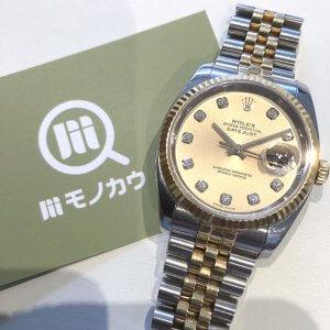 難波のお客様からロレックスの腕時計【デイトジャストコンビ】を買取