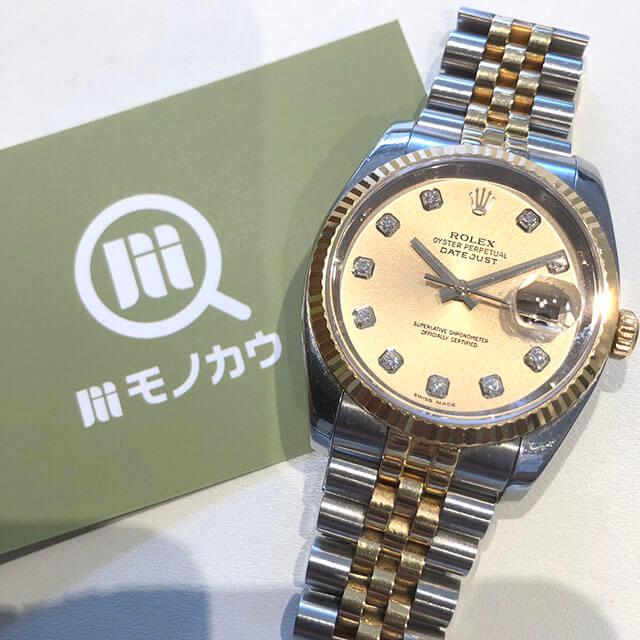 難波のお客様からロレックスの腕時計【デイトジャストコンビ】を買取_01