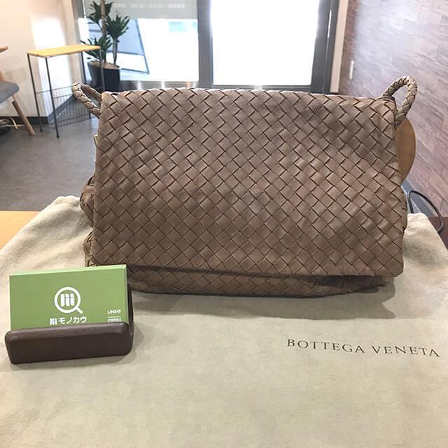 鶴橋のお客様からボッテガヴェネタのハンドバッグを買取_01