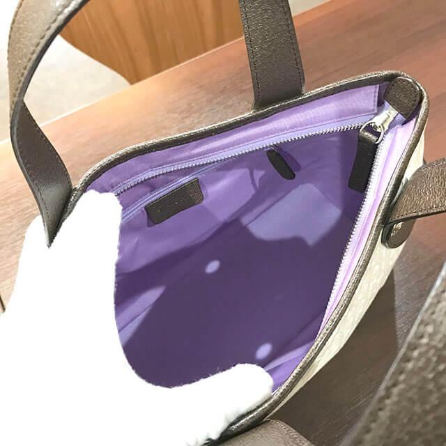 今里のお客様からブルガリの【ロゴマニア】トートバッグを買取_03