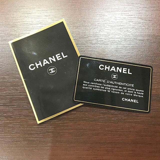 枚方のお客様からシャネルのエナメルチェーンショルダーバッグを買取_04