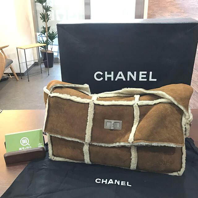 北巽のお客様からシャネルのムートンハンドバッグを買取_01