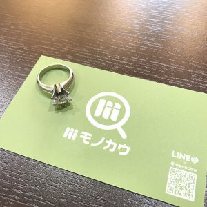 天王寺のお客様から0.7ctのダイヤモンドの指輪を買取