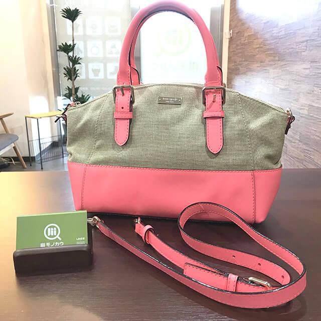 吹田のお客様からケイトスペードの2wayバッグを買取_01