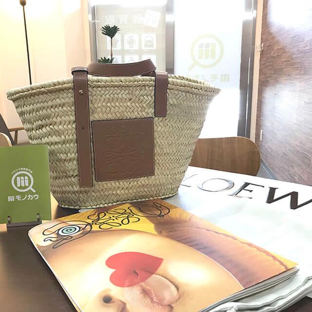 舎人のお客様からロエベのバスケットバッグを買取_01