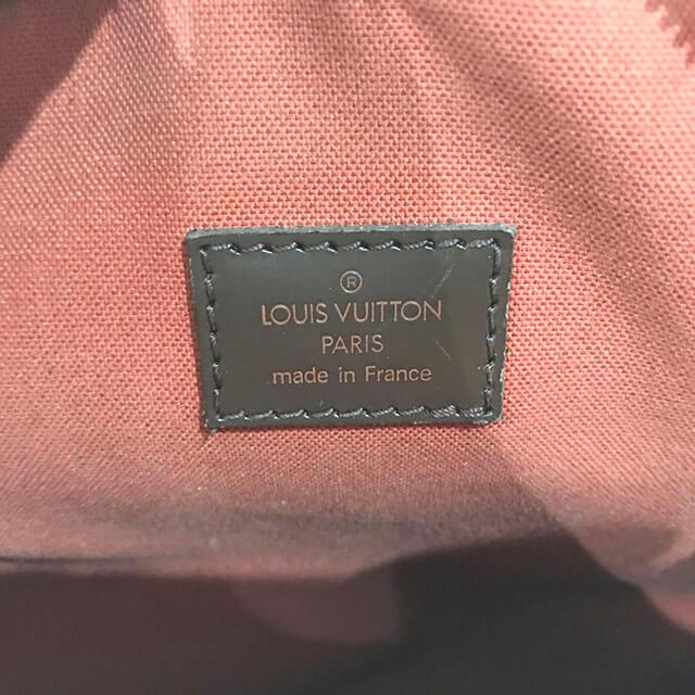 森ノ宮のお客様からヴィトンのショルダーバッグ【オラフPM】を買取_04