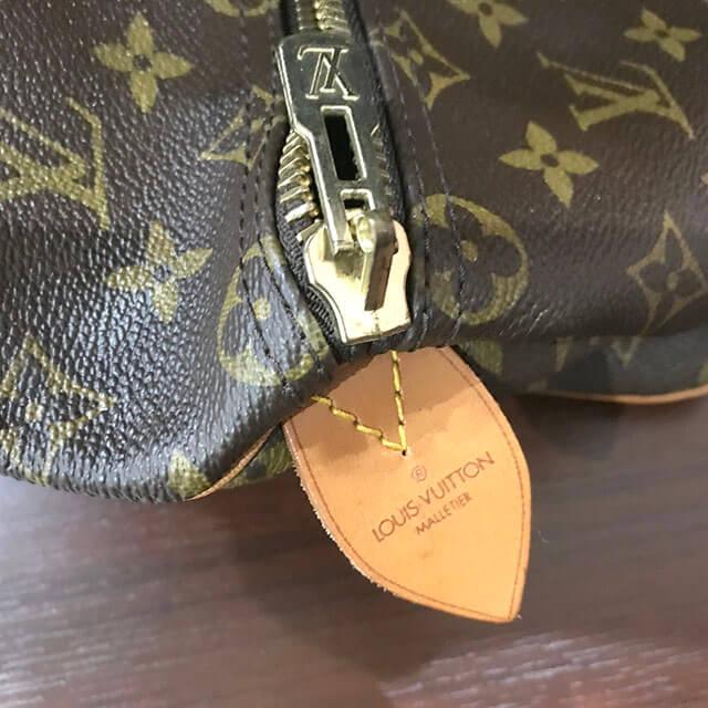放出のお客様からヴィトンのボストンバッグ【キーポル50】を買取_04