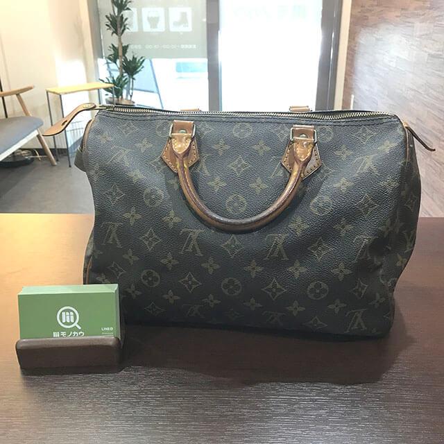 大阪鶴見のお客様からヴィトンのハンドバッグ【スピーディ30】を買取_01
