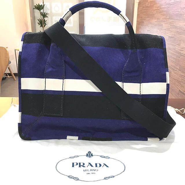 鴫野のお客様からプラダのボーダーのハンドバッグを買取_02