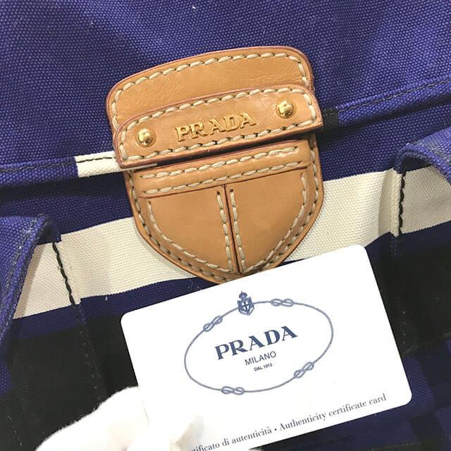 鴫野のお客様からプラダのボーダーのハンドバッグを買取_04