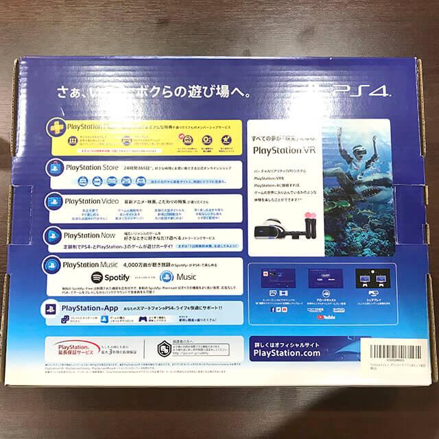 川西のお客様からPlayStation4 本体+コントローラーを買取_04