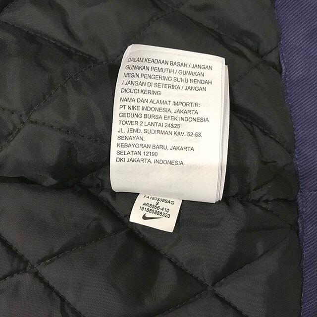 門真のお客様からSupreme×NIKE 18AW 18FW Double Zip Quilted Work Jacketを買取_04