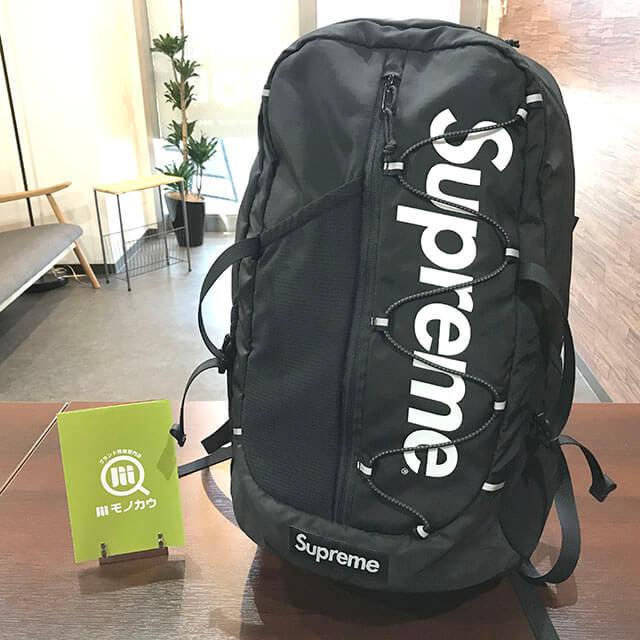 門真のお客様からシュプリームの17SS BackPackを買取_01