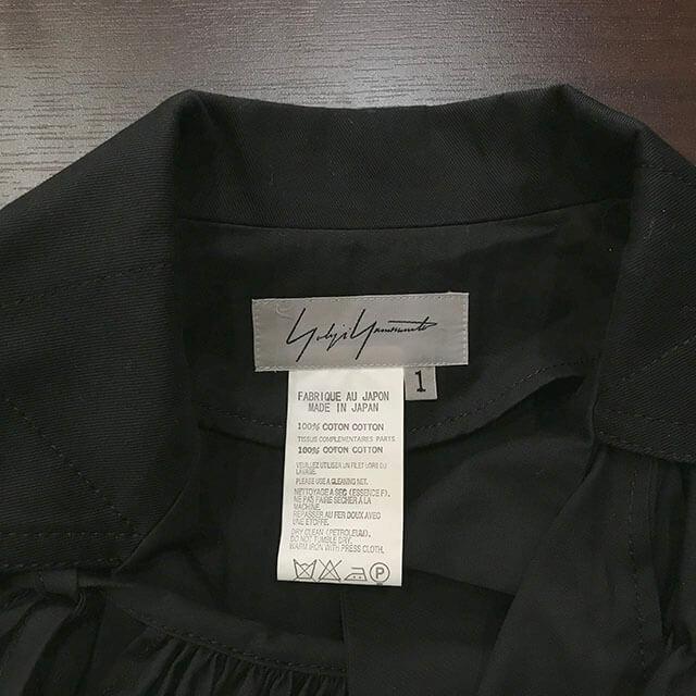 緑橋のお客様からYOHJI YAMAMOTOのジャケットを買取_03