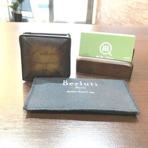 大阪のお客様からベルルッティのカリグラフィのコインケース【KHAYA(カヤ)】を買取