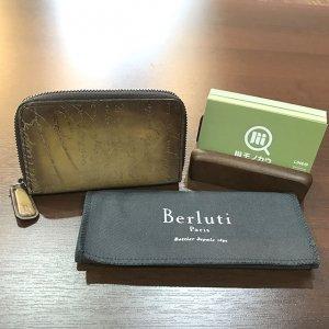 和泉のお客様からベルルッティのキーケース【KOTO】を買取