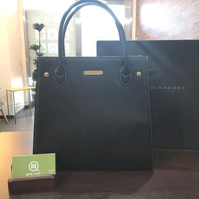 モノカウ北見店にてバーバリーのノヴァチェックレザーバッグを買取_01