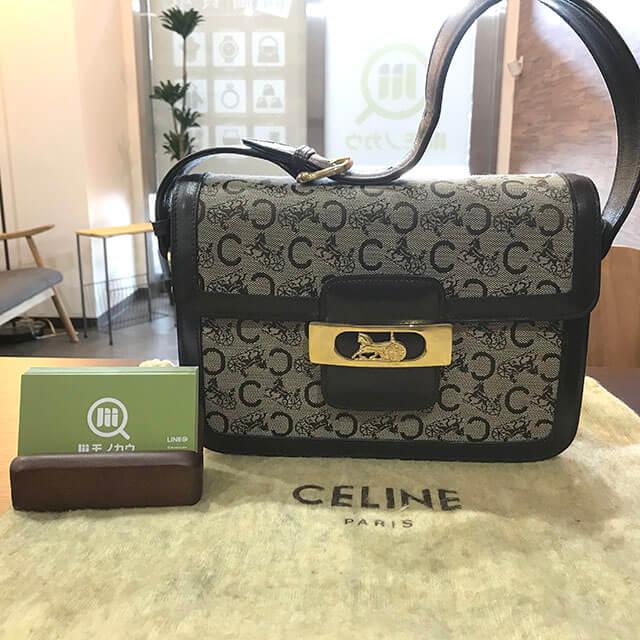 小岩のお客様からセリーヌのショルダーバッグを買取_01