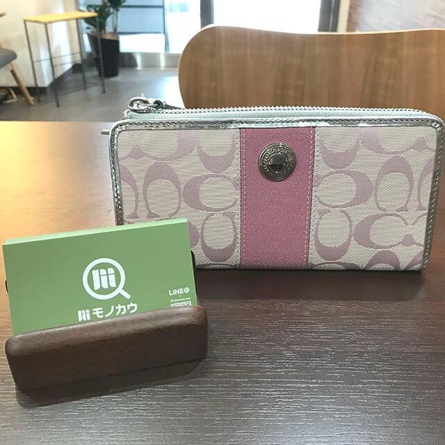 茨木のお客様からコーチのシグネチャー長財布を買取_01