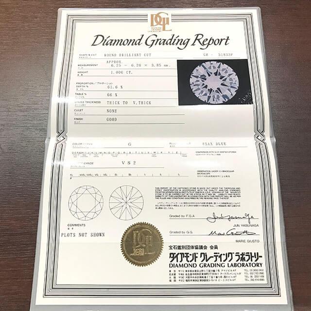 大阪鶴見のお客様から1ctのダイヤモンドのネックレスを買取_04