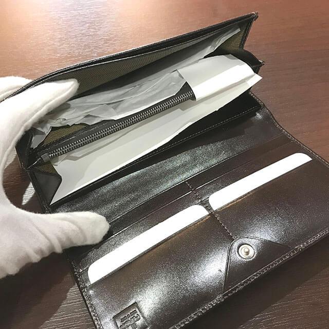 茨木のお客様からフェンディのズッカ柄長財布を買取_03
