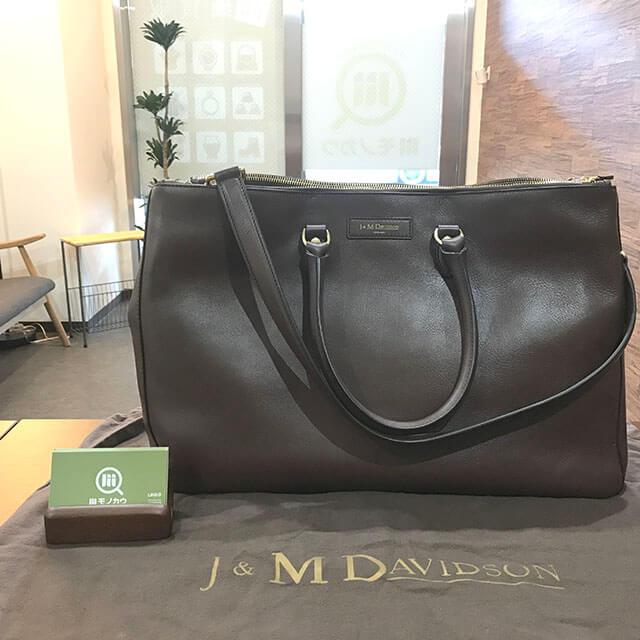 天王寺のお客様からJ&M DAVIDSON(ジェイアンドエムデヴィッドソン)のトートバッグを買取_01