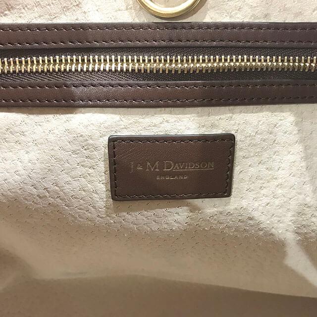 天王寺のお客様からJ&M DAVIDSON(ジェイアンドエムデヴィッドソン)のトートバッグを買取_04