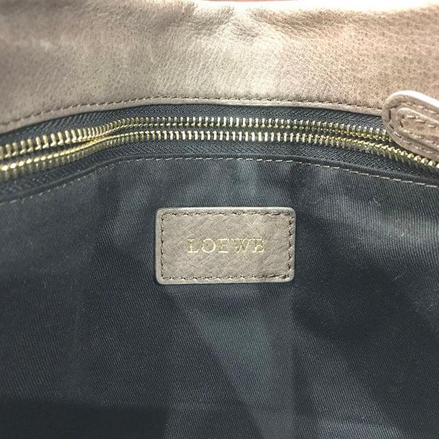 茨木のお客様からロエベのアナグラム2wayバッグを買取_04