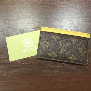 夙川のお客様からヴィトンのカードケース【ポルト カルト・サーンプル】を買取