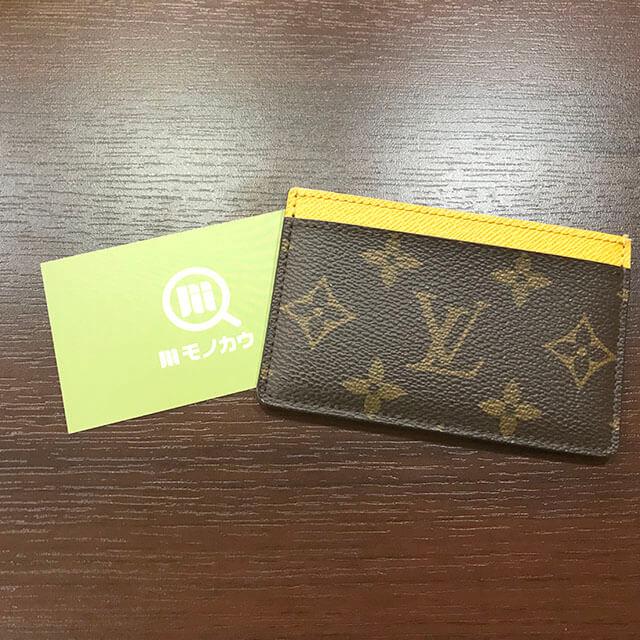 夙川のお客様からヴィトンのカードケース【ポルト カルト・サーンプル】を買取_01