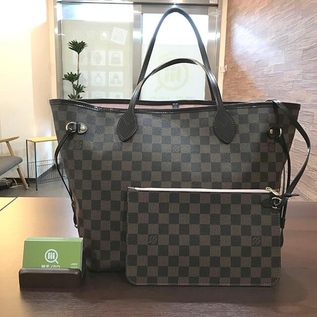 網走のお客様からヴィトンのダミエのバッグ【ネヴァーフルMM】を買取_01