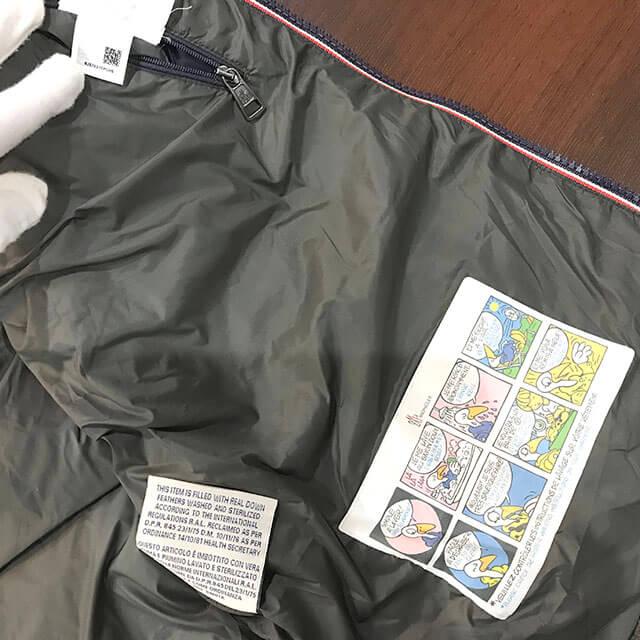 枚方のお客様からモンクレールのダウンジャケット【DEMAR(デマール)】を買取_04
