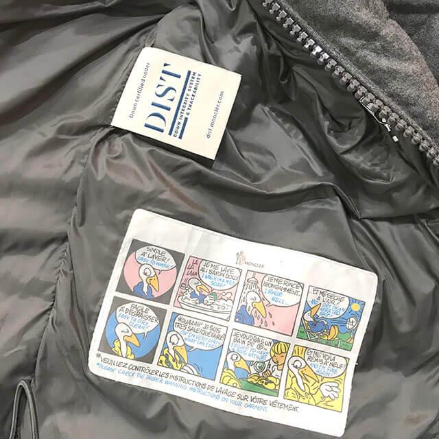 難波のお客様からモンクレールのダウンジャケット【MONTGENEVRE(モンジュネーブル)】を買取_04