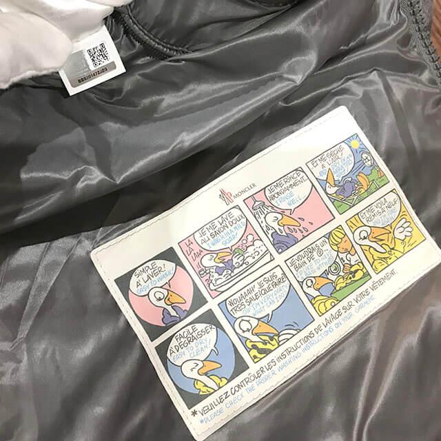 枚方のお客様からモンクレールのダウンジャケット【MONTGENEVRE(モンジュネーブル)】を買取_04
