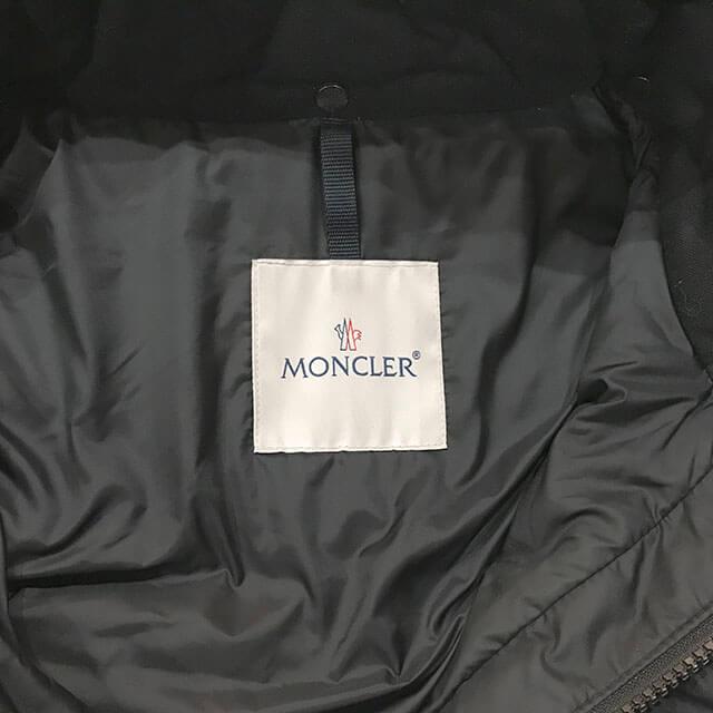 上本町のお客様からモンクレールのダウンジャケット【RYAN(ライアン)】を買取_03