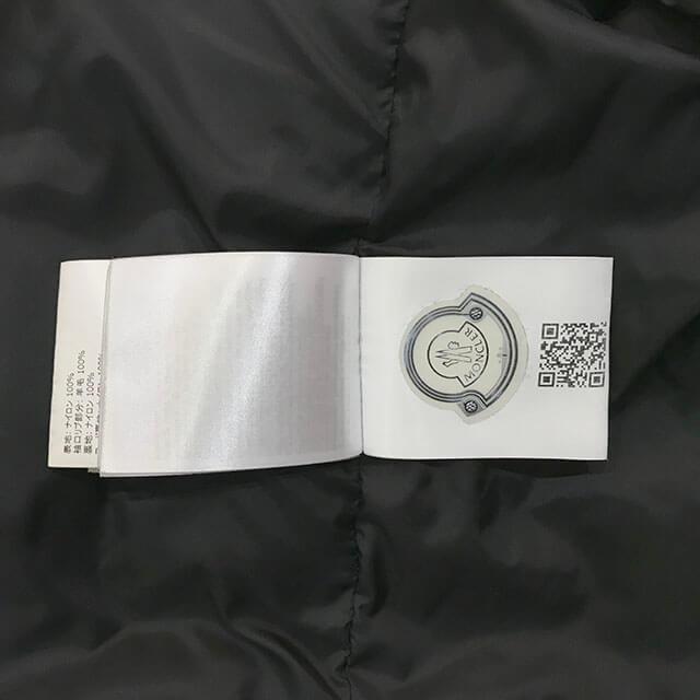 上本町のお客様からモンクレールのダウンジャケット【RYAN(ライアン)】を買取_04