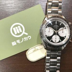 高円寺のお客様からオメガの腕時計【スピードマスター レーシングクロノ】を買取