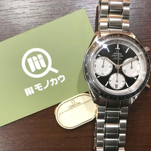 高円寺のお客様からオメガの腕時計【スピードマスター レーシングクロノ】を買取_01
