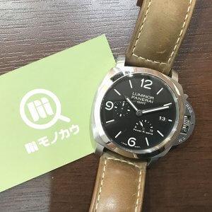 大阪のお客様からパネライの腕時計【ルミノール 1950 3デイズ GMT パワーリザーブ】を買取