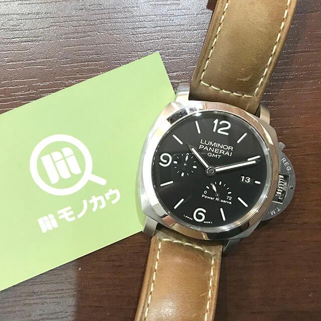 大阪のお客様からパネライの腕時計【ルミノール 1950 3デイズ GMT パワーリザーブ】を買取_01